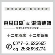 南阳港湾装饰工程有限责任公司